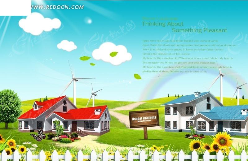 卡通绿色家园宣传素材_风景_红动手机版
