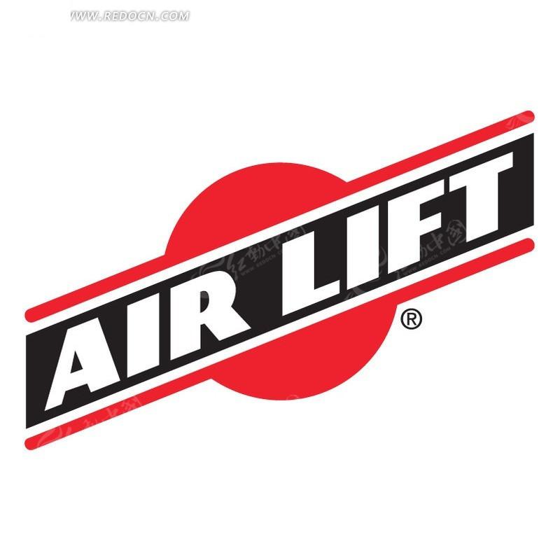 乌克兰国际航空公司标志 aurigny航空公司标志 韩亚航空公司标志 alto