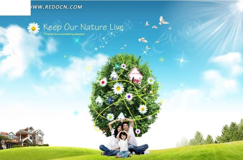 幸福家庭-点缀花朵房屋的树下做心形姿势的一家人