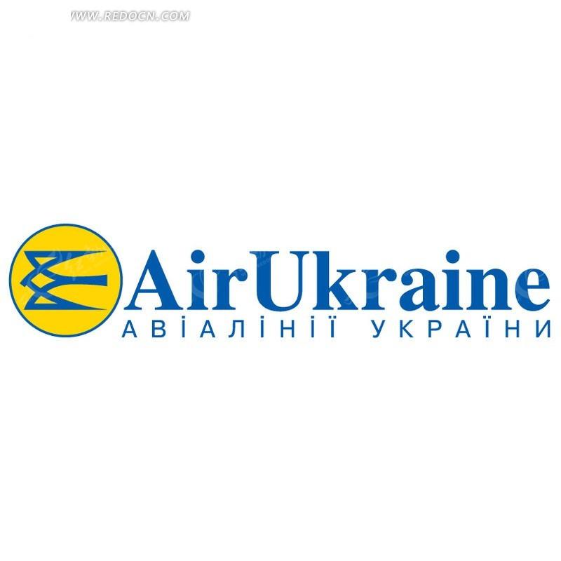 乌克兰国际航空公司标志