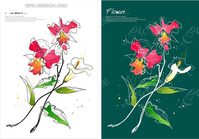 手绘水彩矢量植物插画
