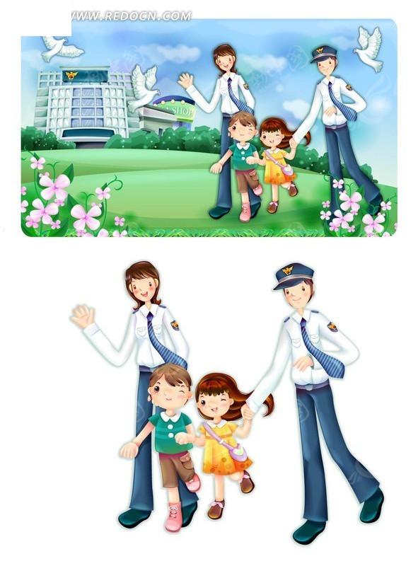 卡通交警小孩