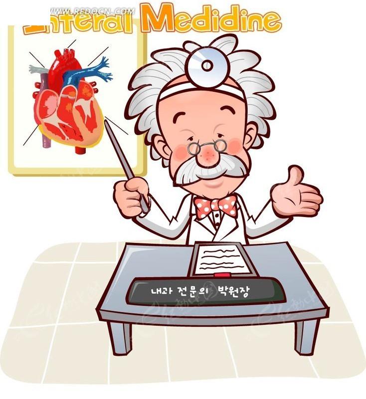 卡通 卡漫 插画 教授 教学 卡通人物 卡通人物图片 漫画人物 人物素材