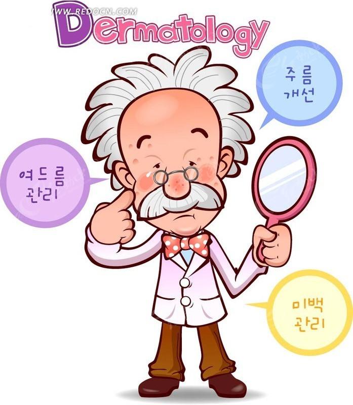 卡通 镜子 白胡子 卡通人物 老爷爷 卡漫 插画 人物素材 矢量素材 eps