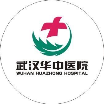 圆形武汉中医院矢量胸牌设计