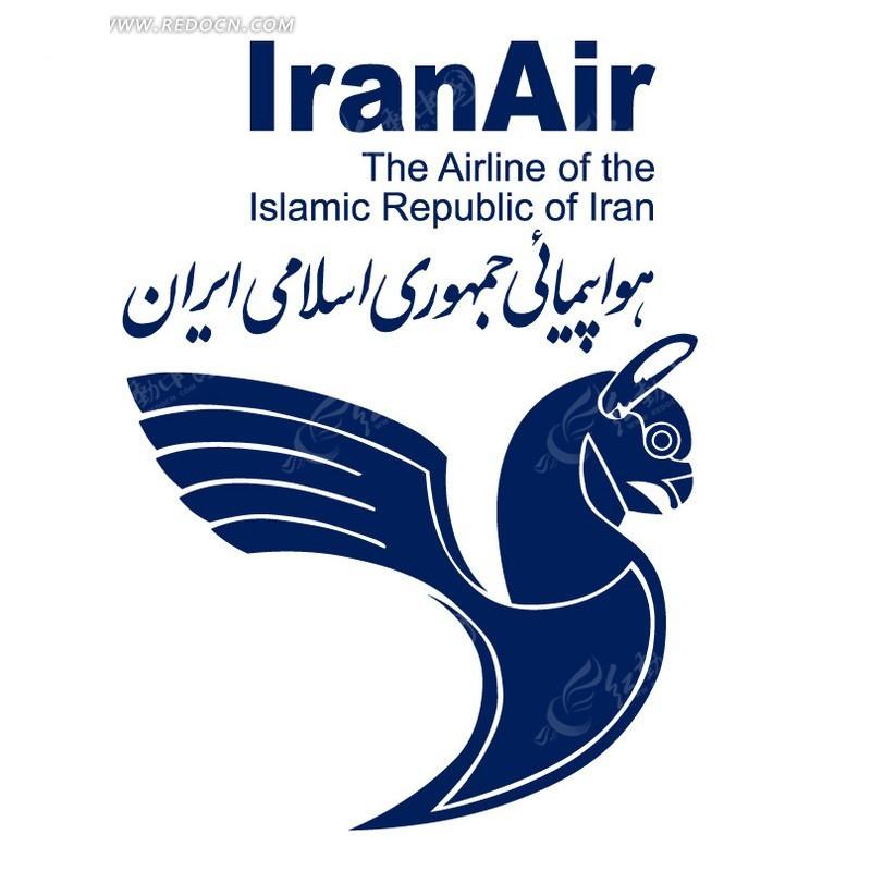 伊朗航空公司标志设计矢量素材矢量图