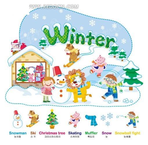 冬天小朋友们和动物一起堆雪人韩国插画矢量图