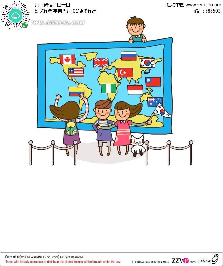 拼世界地图矢量图_卡通形象