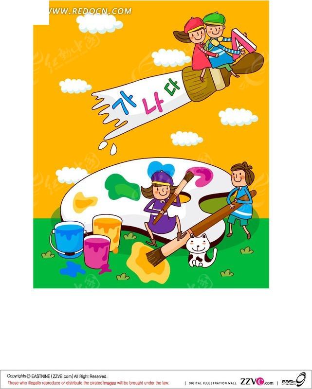 儿童学习绘画场景