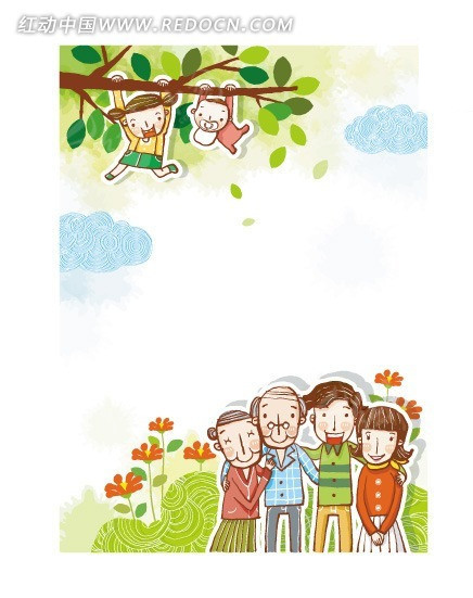 卡通幸福家庭生活场景矢量插画