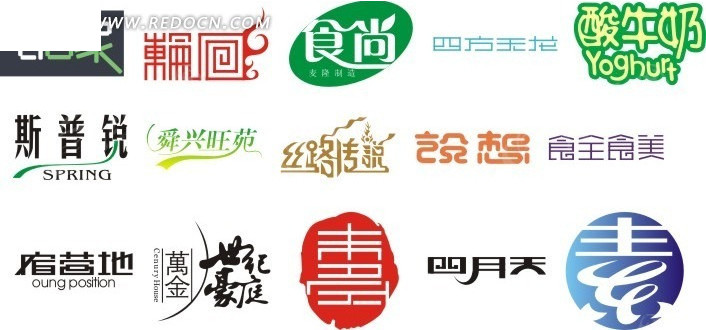 艺术字体设计矢量素材