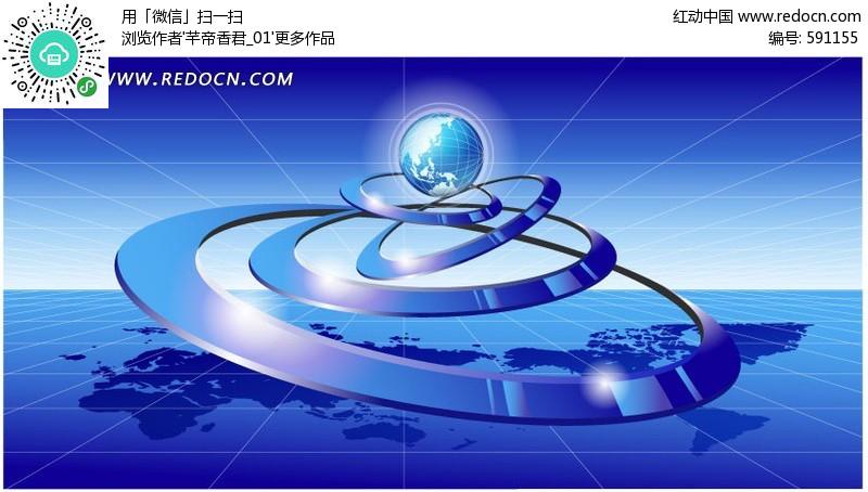 蓝色科技时尚背景素材 eps矢量图_通讯科技