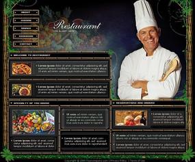 餐饮美食网站模板