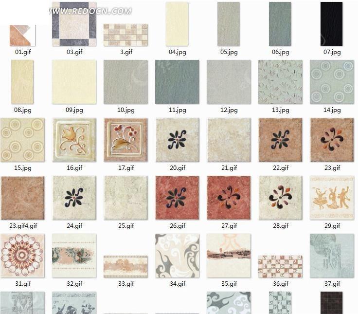 3ds max 贴图材质 (地板砖)