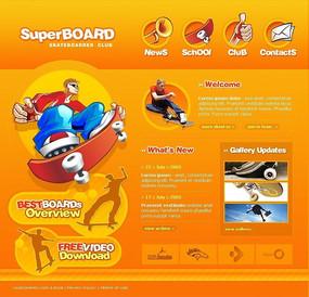体育用品网站模板