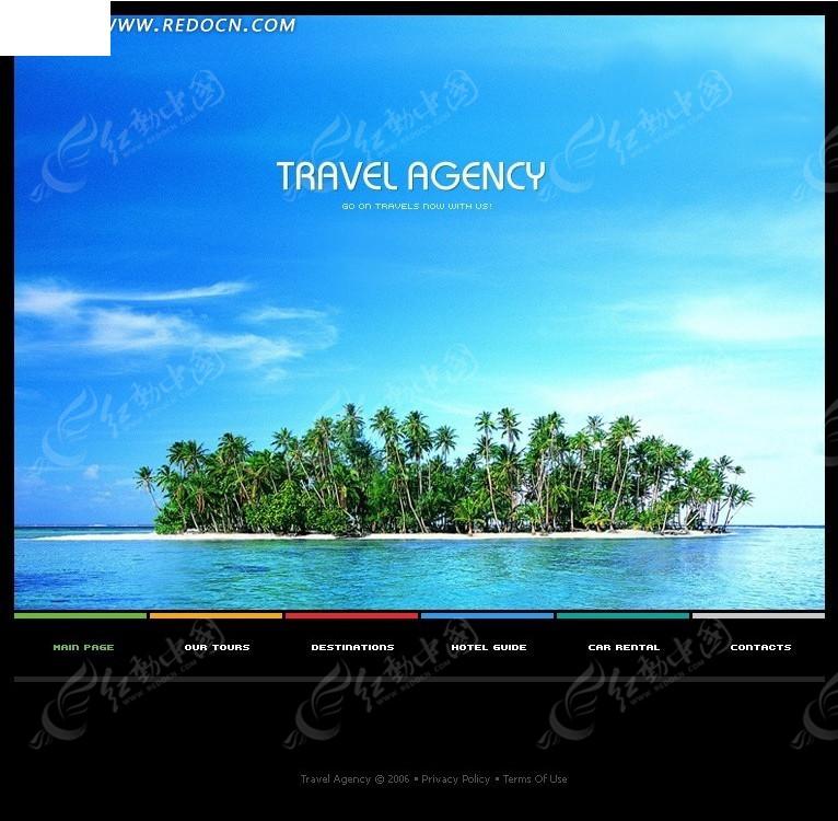 夏日旅游网站模板_欧美模板