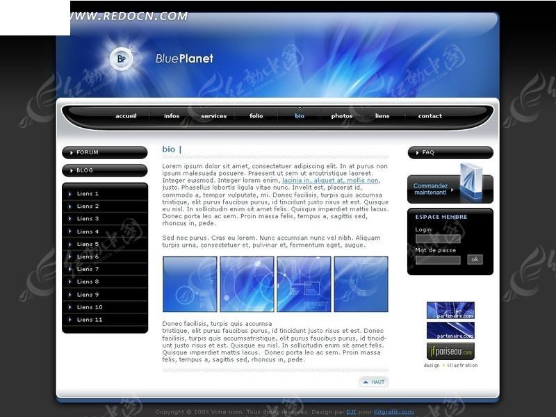 thinkphp企业网站源码邮件(thinkphp网站源码) (https://www.oilcn.net.cn/) 网站运营 第1张