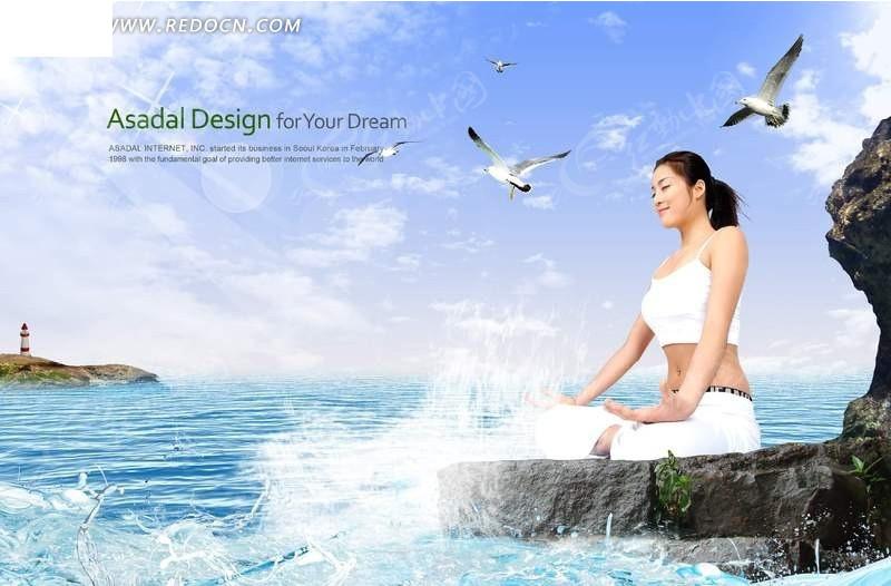 坐在海边练瑜伽的女孩
