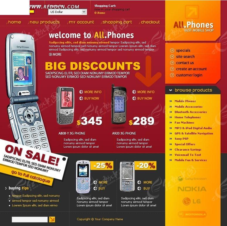 欧美手机销售网站设计模版