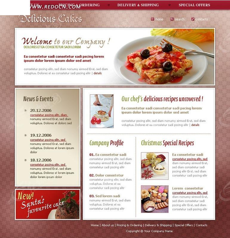 网站设计 网站模板 网站界面设计 网页设计 网页设计模板 餐饮美食