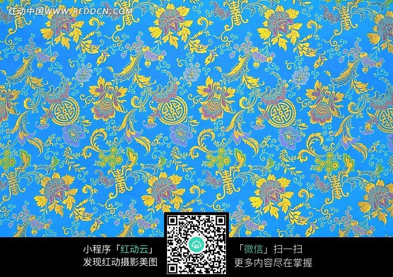 蓝底牡丹 寿字纹丝绸背景图片免费下载 编号606527 红动网图片