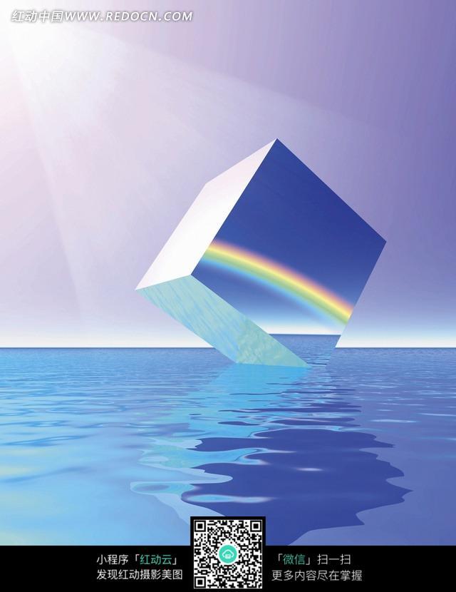 水面上的创意彩虹立方体