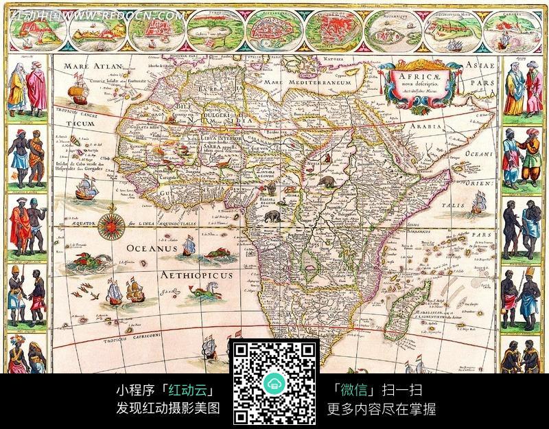 手绘古代地图图片