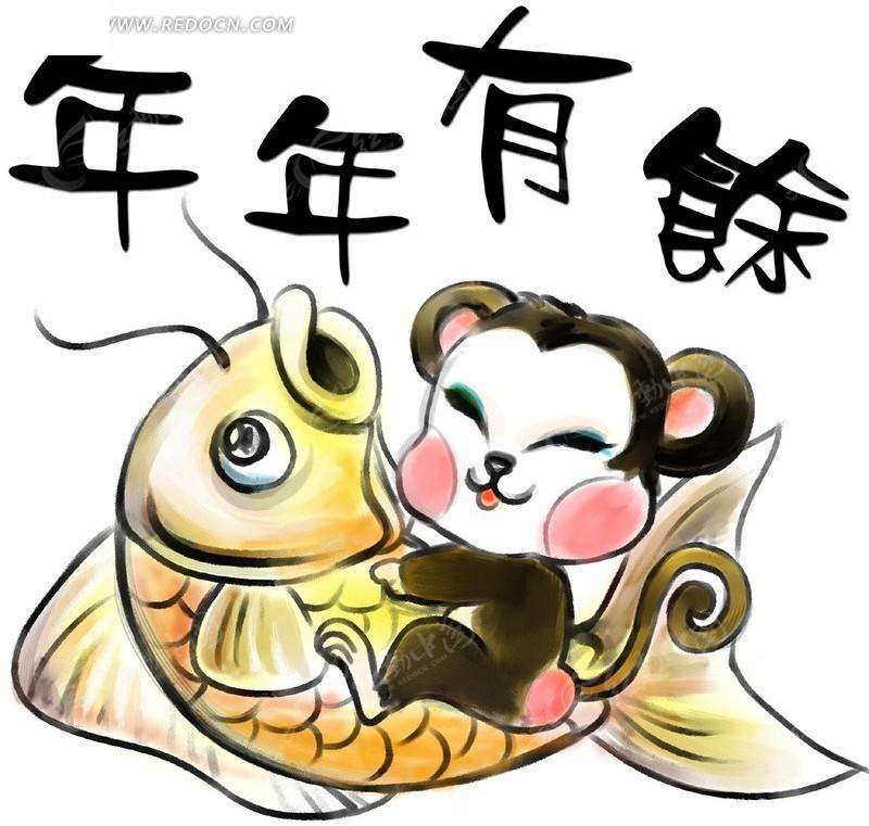 免费素材 psd素材 psd分层素材 动物 猴年卡通年画  请您分享: 素材