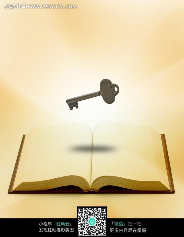 钥匙和翻开的书图片