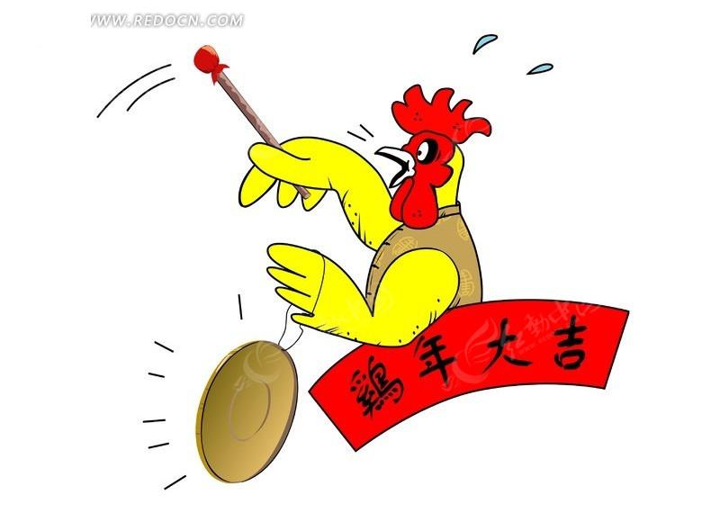 鸡年卡通年画图片