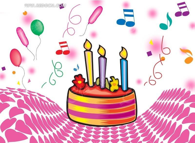 卡通生日蛋糕图