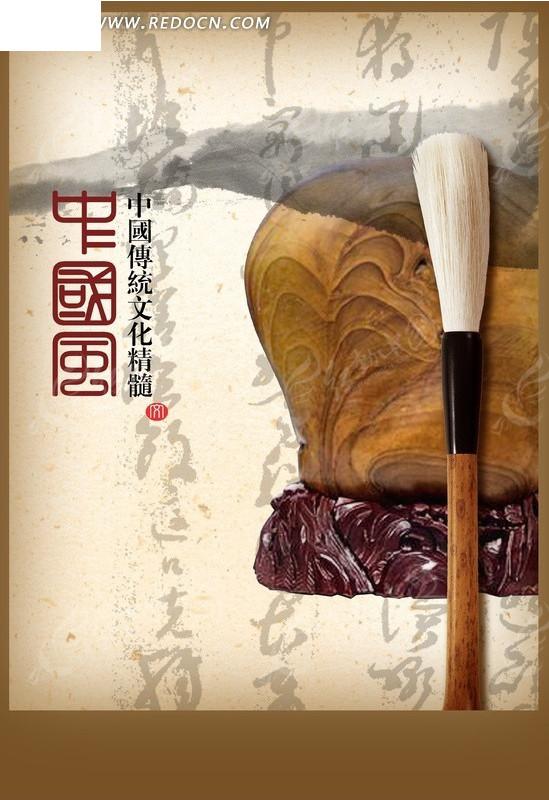 中国风传统文化宣传画psd素材图片