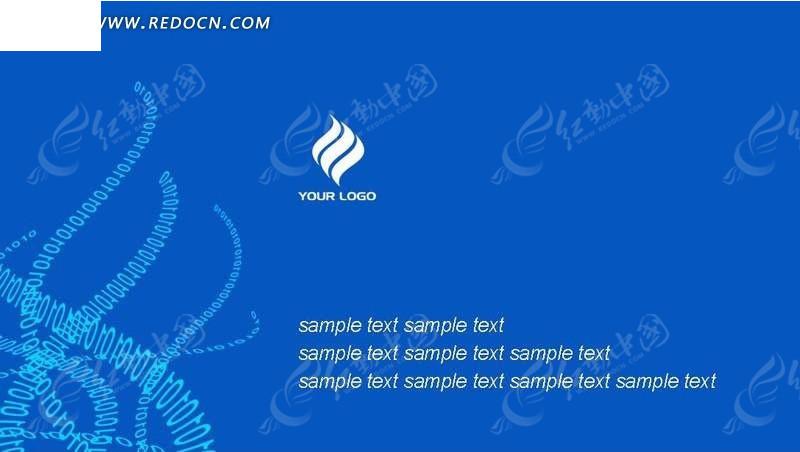 蓝色调数字科技名片设计