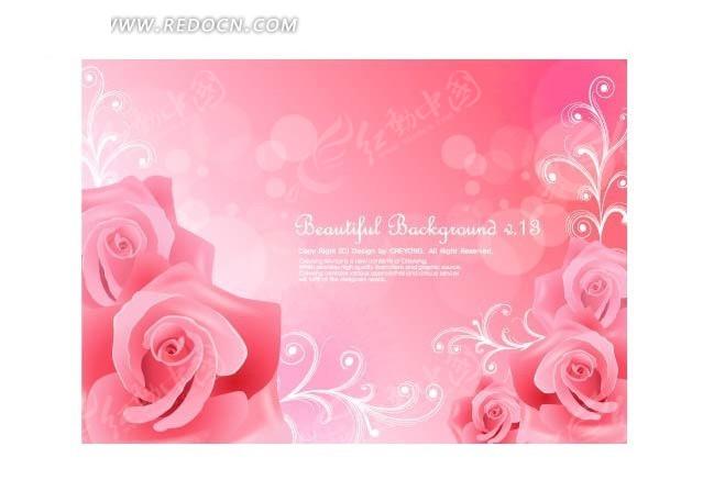 唯美甜蜜手绘花卉插画浪漫玫瑰花粉红色尺量背景素材