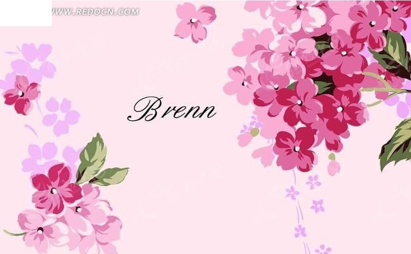 粉色手绘丁香花名片设计