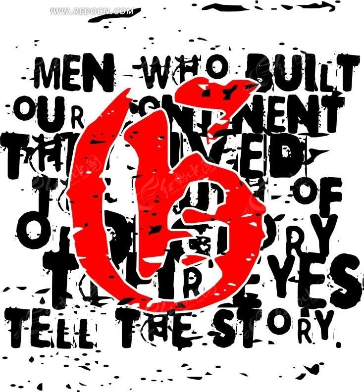 英文字体创意标志设计cdr免费下载图片