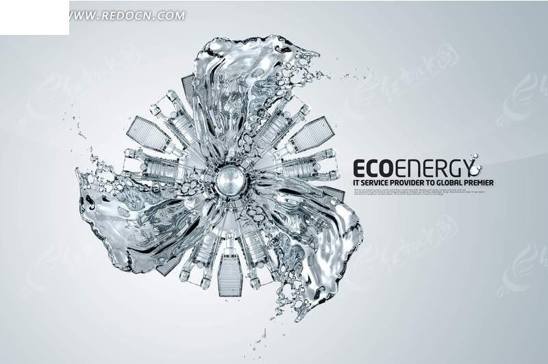 水纹和各式香水瓶PSD分层素材