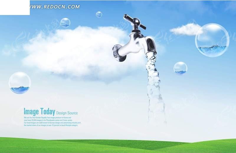 珍惜水资源宣传广告psd分层素材