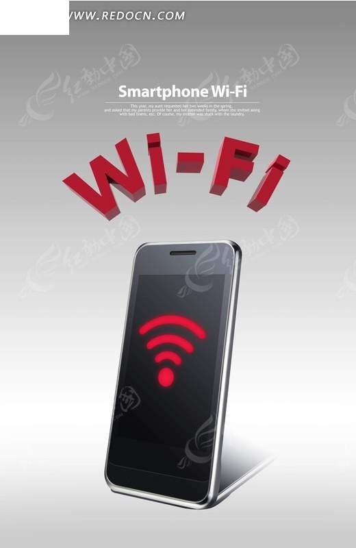 手机红色WIFI图标图片