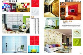 电视背景墙装饰材料PSD画册