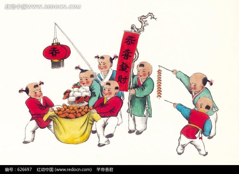 中国古典画作-众童子恭贺新春图片_儿童幼儿图片