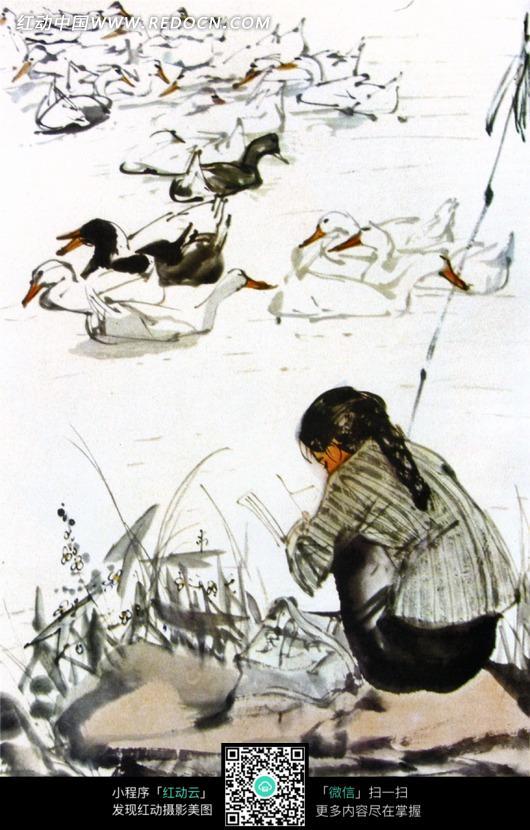 免费素材 图片素材 文化艺术 其他 黄胄作品专辑-喂鸭