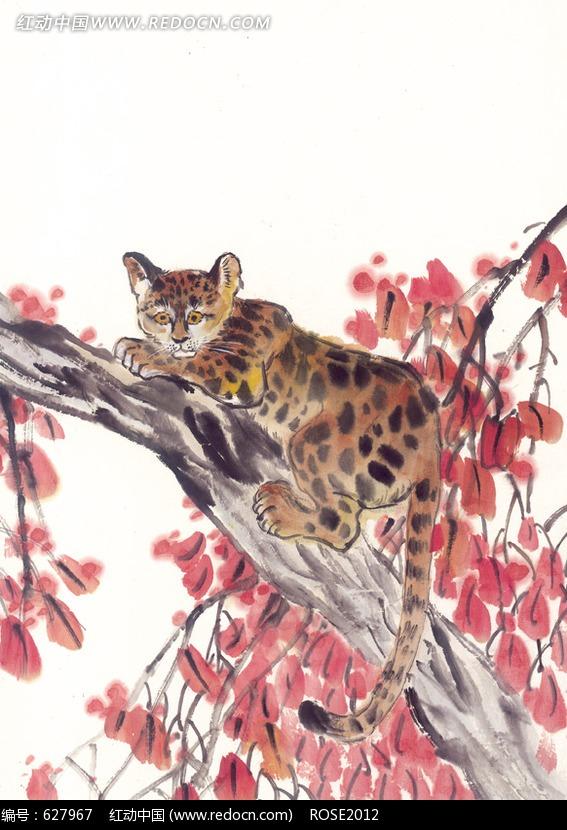 中国写意动物-卧于树上的豹子图片