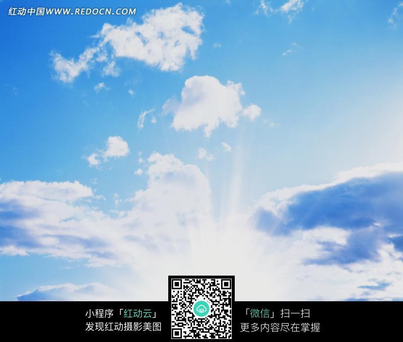 蓝天白云和放射状的阳光图片