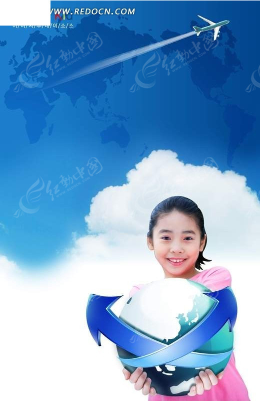 手捧箭头环绕地球的小女孩