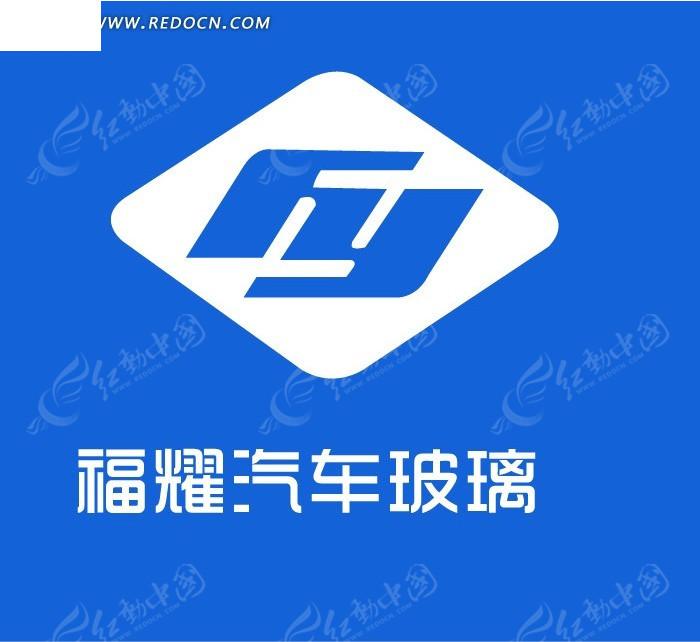 福耀汽车玻璃标志矢量图_行业标志