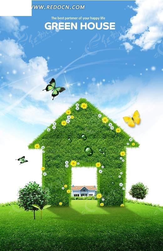 草地上的绿色房子图片 高清图片
