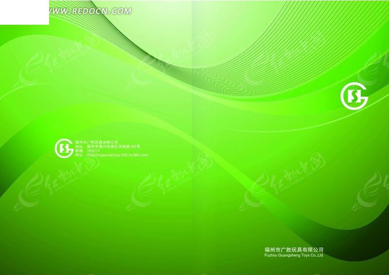 玩具厂绿色光晕封面设计模板psd分层素材