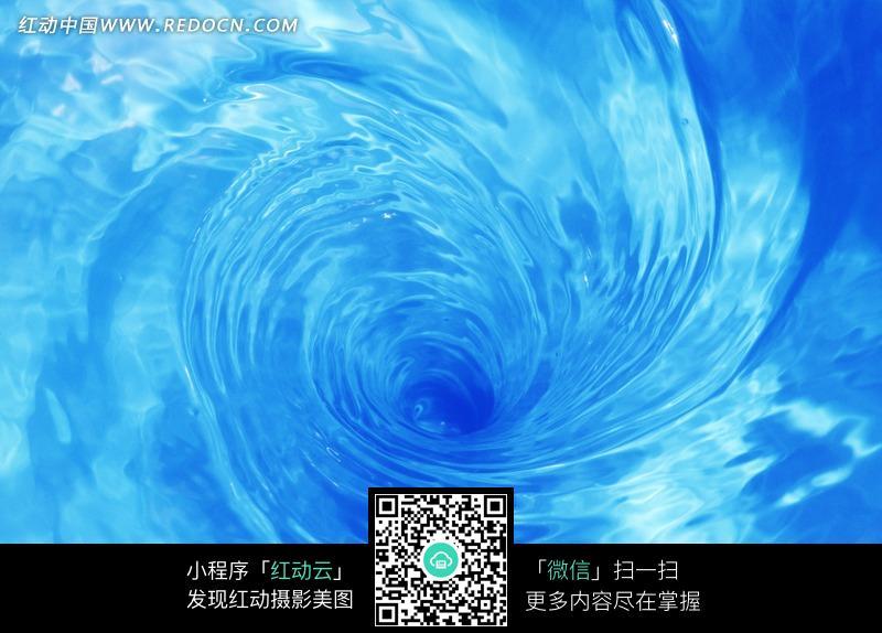 蓝色水漩涡高清图