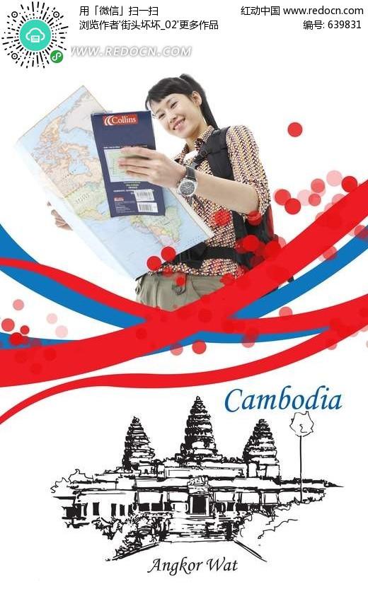手绘风格 柬埔寨旅游宣传海报设计模版